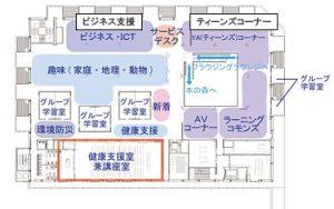 □レイアウト3階安城市中心市街地ドミー (5)
