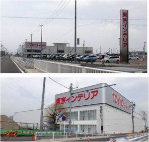 ◆東京インテリア名古屋本店20160423