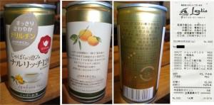 ★ナルリッチじゃばら紅茶缶ナリルチン購入商品20130525Aコープラ