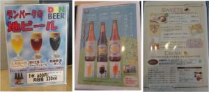 □メニュービールとスイーツ20160224豆腐屋豆蔵幸田店食事 (11)