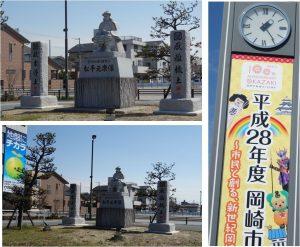 ■東口側 徳川家康20160311JR岡崎駅  (1)