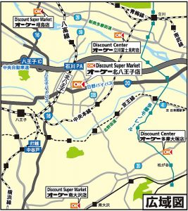 オーケー北八王子店近隣地図-2