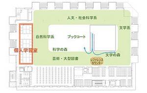 □レイアウト4階安城市中心市街地ドミー (5)