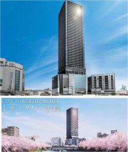 ◆広島駅Bブロック