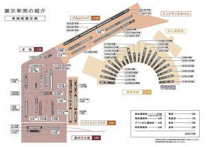 京都鉄道博物館展示車両配置図