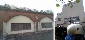★20030902鉄道博物館外観★