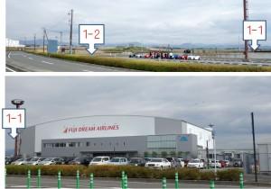 ■1-1富士山静岡空港20160402 (20)