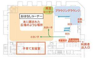 □レイアウト2階安城市中心市街地ドミー (5)