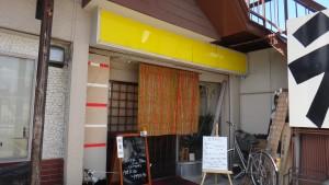 営利庵(名古屋市)20160325 (4)