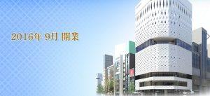 ■■GINZA PLACE(銀座プレイス)パース-3
