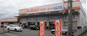 ●20120711プロマーケット伊勢店1436