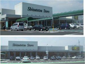 ■20060810しずてつストア・建物と駐車場 (5)