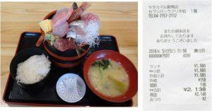 ★1980円定食 食事 タカマル鮮魚セブンパークアリオ柏店20160515 (37)