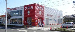 20121005アミカ豊橋佐藤店 (1)
