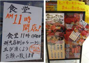 ◇看板-1 タカマル鮮魚セブンパークアリオ柏店20160515 (24)