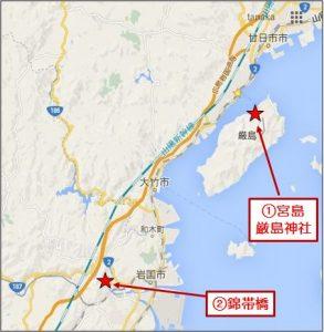 地図 広島~宮島周辺
