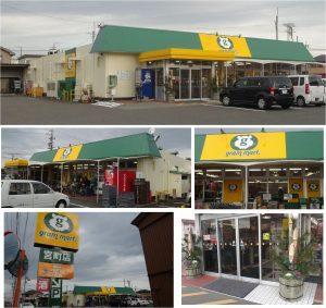 ●20131213ぎゅーとらグランマート宮町店grammartmiyamachi