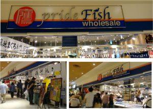 ●タカマル鮮魚店20160515 (3)
