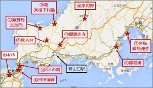 地図 広島~九州全体図