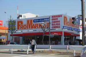 20151027プロマーケット新栄店