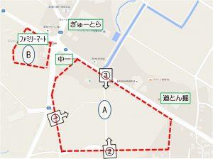 □地図-2 スーパーサンシ・コメリ明和町20160503 (7)