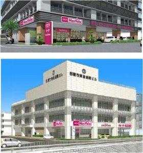 ◆マックスバリュ松山店パース-0