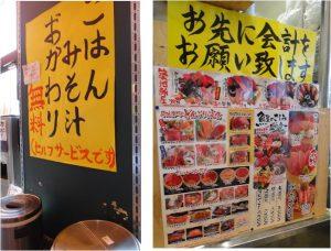 ◇看板-2 タカマル鮮魚セブンパークアリオ柏店20160515 (24)
