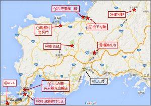 地図 萩、津和野、山口、長門周辺図