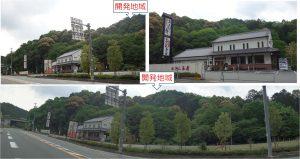 ◆1.インター入口周辺おきん茶屋 アクアイグニス多気20160503 (10)