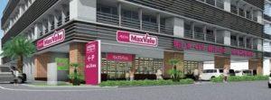 マックスバリュ松山店パース-0