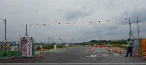 ▽20160607四郷駅前開発  (15)