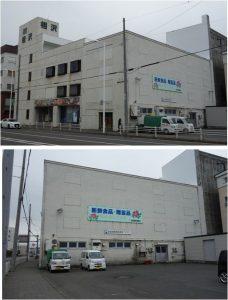 ◆食品館 相沢20160604 (2)