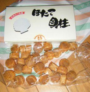 20090213ほたて貝柱・相澤食料百貨店00
