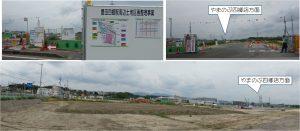 ◆20160607四郷駅周辺土地区画整理事業