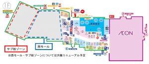 イオンモール熊本 レイアウト1階