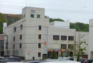 ■■食品館 相沢20160604 (1)