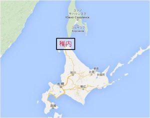 北海道 広域図