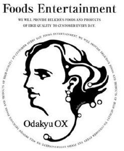 Odakyu OX MART ロゴ-2
