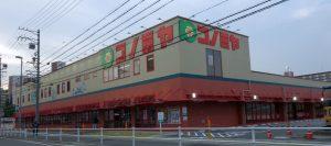 コノミヤ砂田橋店20160730 (8)