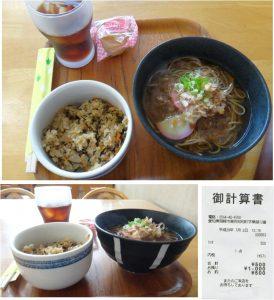 ★ランチ食事岡崎農遊館20160702 (6)