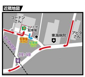 ◇地図を表示する