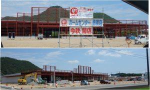 ◆コメリホームセンター美濃店(岐阜県美濃市) (6)