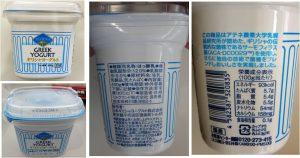 ★ギリシアヨーグルト 購入商品オークワ中津川20160730 (18)