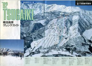 19920107栂池高原スキー場パンフ00