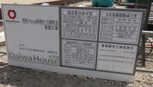20160823カネスエ岡崎井ノ口新町店 (3)