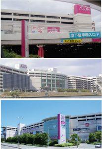 ●20111109イオンモール浜松志都呂-3