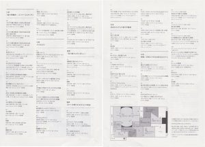 □リスト ルノワール展示-2