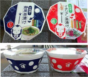 ★購入商品 茶づけ-1 20160831富士川SA上 (17)