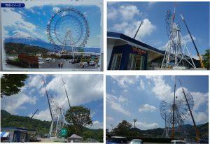 ◆観覧車20160831富士川SA上 (4)